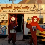 Photo of the Day: Damascus Teletubbies