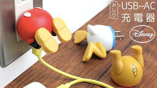 Disney-themed USB chargers